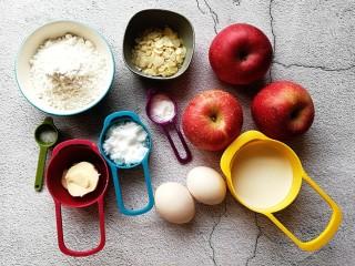 苹果千层蛋糕,称量好所需的材料,提前准备好