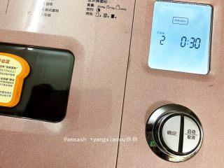 叉烧肉,面包机调到烘焙功能,先启动烘烤,这样可以提前预热,烘烤调至30分钟就可以开始了