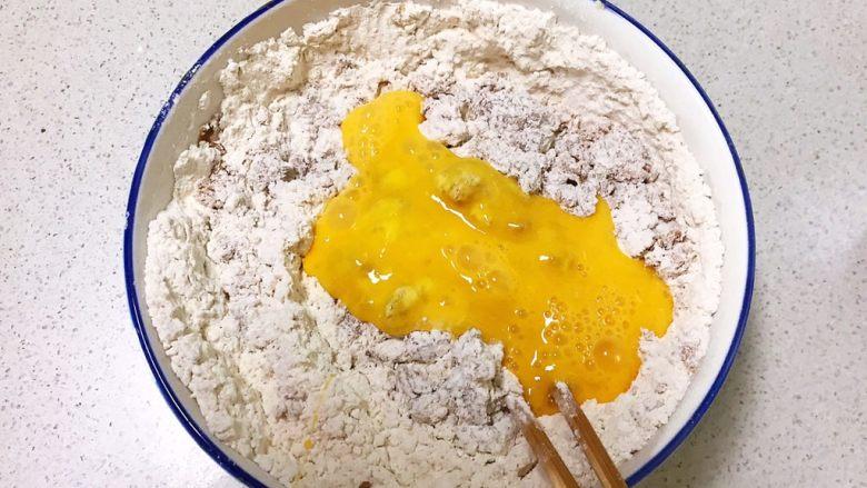 奶香红糖大馒头,加入鸡蛋液