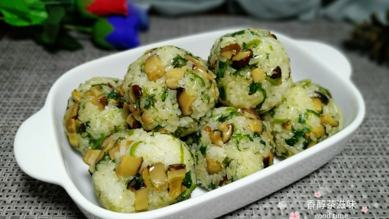 雪菜香菇团子
