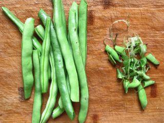 橄榄菜四季豆炒肉末,第二部如图一样撕去两端不能食用部分