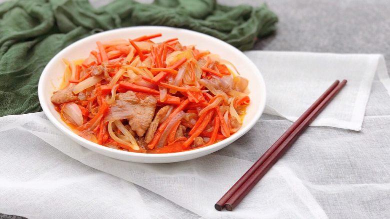 洋葱炒胡萝卜,色香味俱全有没有 想不想赶紧来一筷子🥢