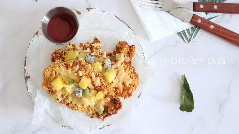 水果鸡肉披萨
