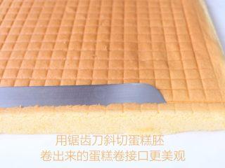 史上最详细的柔软蛋糕卷,斜切