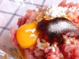 猪肉丸子汤,盐