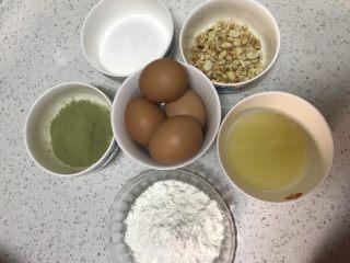 抹茶控必爱~纸杯抹茶蛋糕,准备好所有材料。