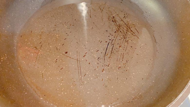 茄汁豆腐,冷锅热油