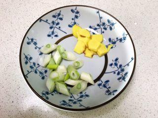 红烧土豆,鲜姜切成小片,大葱切成葱花