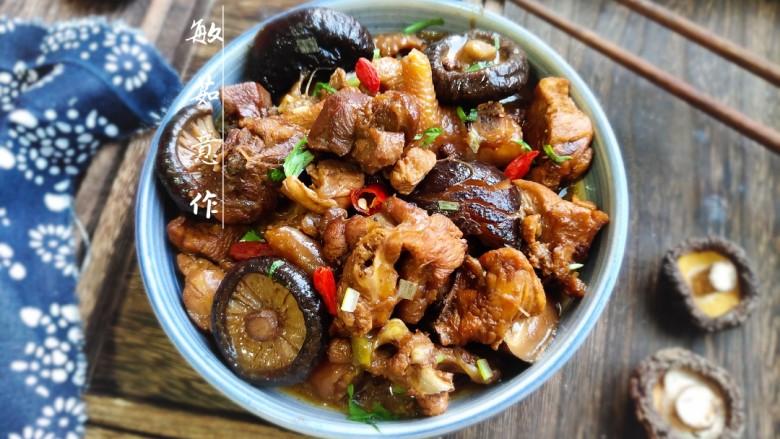 超简单家常版~香菇黄焖鸡