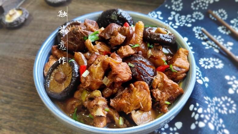 超简单家常版~香菇黄焖鸡,家常版香菇黄焖鸡完成~敏茹意作品