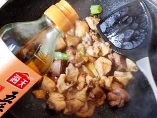 超简单家常版~香菇黄焖鸡,这个时候加入料酒去去腥,继续炒匀