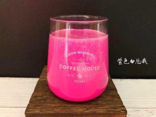 奶昔大集合,【火龙果奶昔】火龙果100克,纯牛奶200毫升,蜂蜜1勺