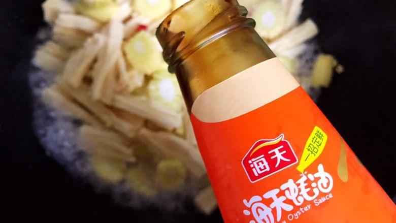 蚝油腐竹玉米笋,加适量蚝油
