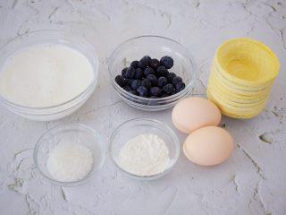 蓝莓蛋挞,准备好材料