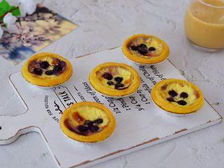 蓝莓蛋挞,图三