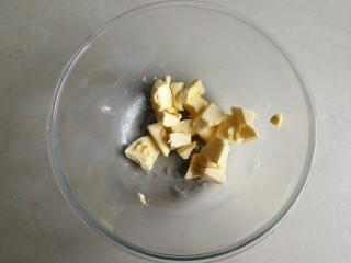 海苔香葱饼干,黄油室温下软化