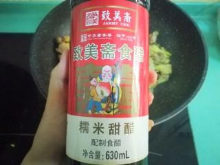 猪脚姜,今天我用的是致美斋的甜醋,用了两瓶