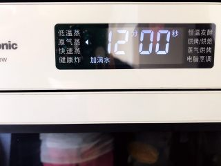 鹌鹑蛋鲜虾贝贝小南瓜盅,水盒放满水,选择原气蒸功能,12分钟(如果你的小南瓜比我的大,那就增加两三分钟)