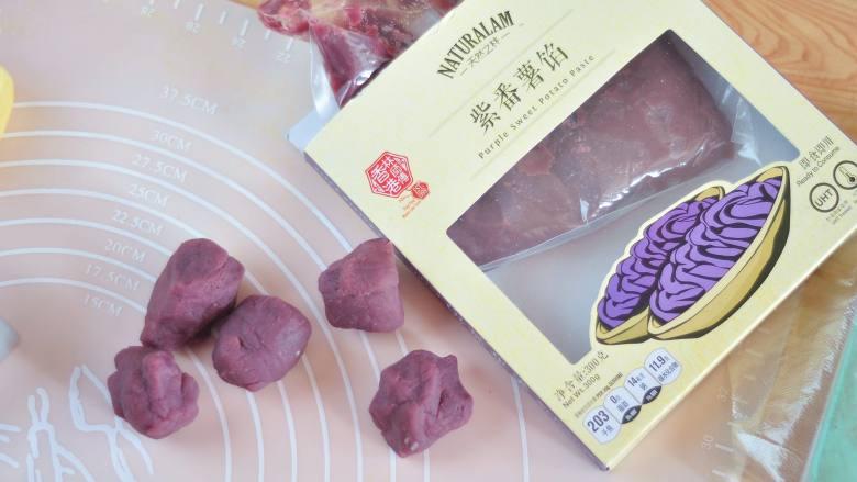 爆浆紫薯仙豆糕,将紫薯馅分成20克一个。