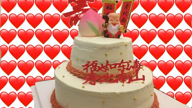 贺寿双层蛋糕(10+6寸)