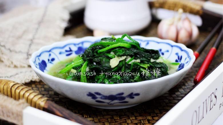 蚝油蒜香菠菜