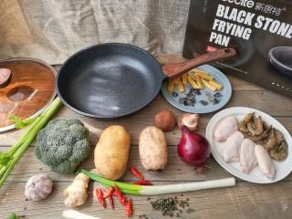 麻辣香锅——麻辣界的扛把子,食材准备:准备自己爱吃的就好,里面的食材可以随意更换。麻辣香锅,想吃什么料,就加什么料。还有什么比麻辣香锅更自由?