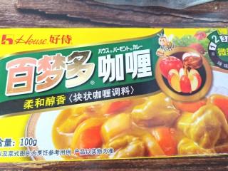 咖喱牛腩土豆,取<a style='color:red;display:inline-block;' href='/shicai/ 693/'>咖喱</a>