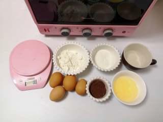 小熊熊蛋糕卷,准备做蛋糕卷的材料