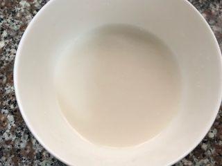 菠萝咕咾肉,取一个小碗弄些水淀粉勾芡用
