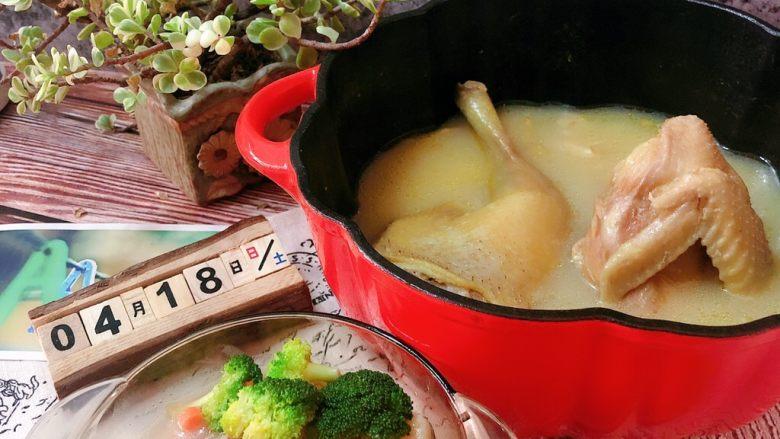 花胶鸡汤,完成,可以享用了😊