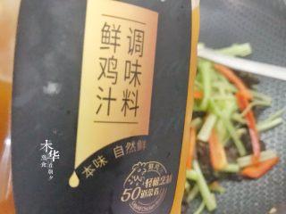 芹菜炒木耳,加点鸡精调味。