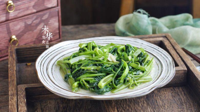 腐乳炒空心菜,趁热吃,非常美味。