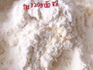 山药饼,加面粉