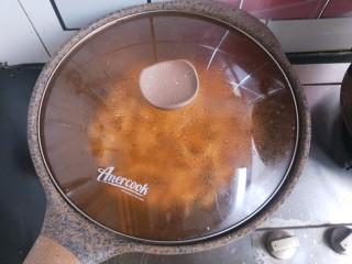 莜面窝窝(莜面栲栳栳),盖盖子焖煮一会