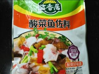 酸菜鱼,准备好酸菜鱼调料包一包