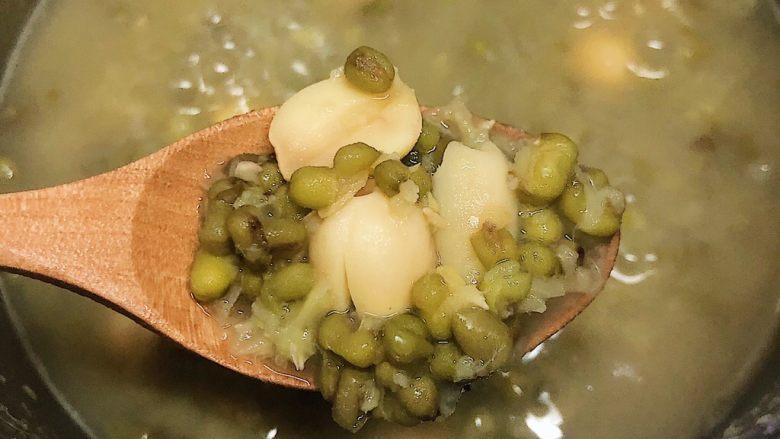 消暑滋补 莲子百合绿豆汤