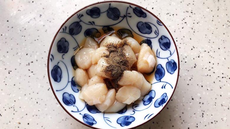 蚝油双菇仙贝丁,仙贝丁洗净之后加少许料酒,胡椒粉