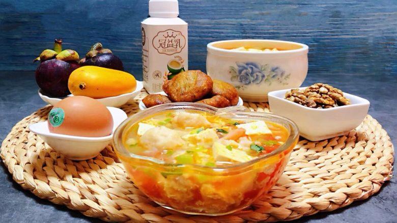 虾滑番茄豆腐蛋花羹,早餐当然少不了酸奶和干果的营养哦