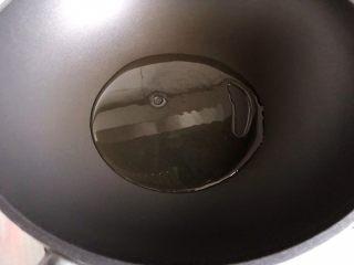 里脊肉香干水芹菜,起油锅