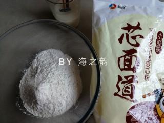 象形豆沙蘑菇包,酵母和糖都溶于温水中,面粉和奶粉倒入和面盆里