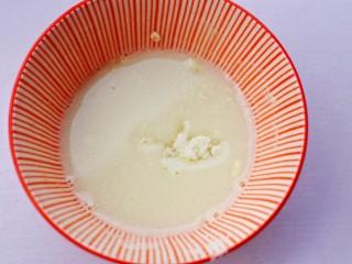 木瓜奶冻,加入细砂糖。
