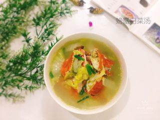 螃蟹白菜汤
