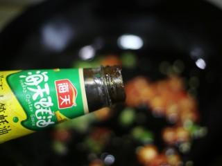 清蒸鲍鱼,1勺蚝油。