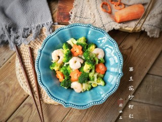 西兰花炒虾仁,出锅装盘。