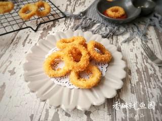 香酥鱿鱼圈