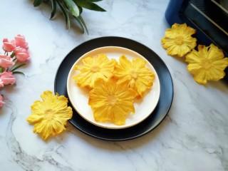菠萝花,就连平时不太喜欢吃菠萝的宝贝尝了一口也是赞不绝口。