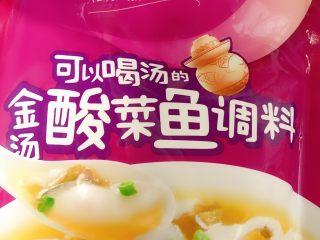 酸菜鱼,我买的是这个酸菜鱼调料