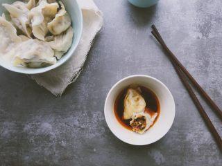 素什锦水饺