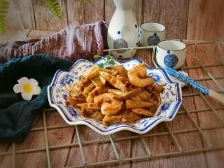 酱香春笋虾仁茄条