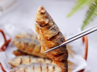 干炸海鲫鱼,老公的最爱,下酒菜最佳选择。